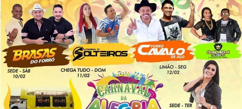 Carnaval de Centro Novo do Maranhão 2018, saiba quais as atrações